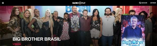 'Big brother Brasil' no Globo Play (Foto: Divulgação/Globo Play/G1)
