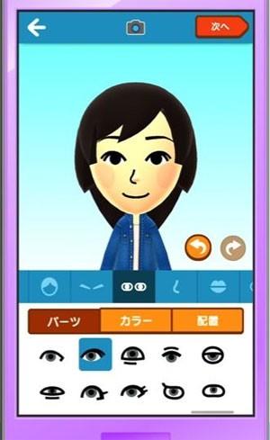 Nintendo lançará Miitomo, game para smartphones, em março (Foto: Divulgação)