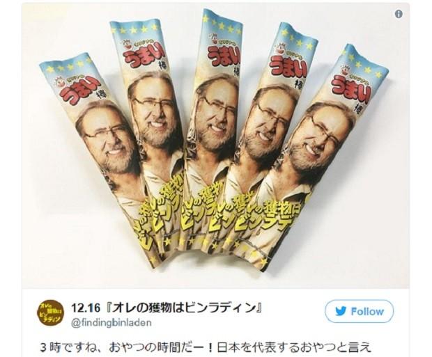 O rosto do ator norte-americano Nicolas Cage é usado na embalagem de um salgadinho no Japão (Foto: Reprodução/Twitter)