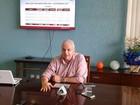 Reitor da UFJF critica cortes no orçamento anunciados pelo MEC