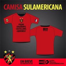 camisa sport sul-americana (Foto: Divulgação)