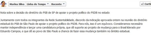 Trecho da nota divulgada por Marina em sua página no facebook (Foto: Divulgação)