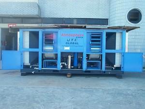 Máquina que transforma ar em água será importada da China (Foto: Divulgação/Amazon Air Water)