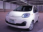 Chery começa a vender QQ feito no Brasil; veículo é o mais barato do país