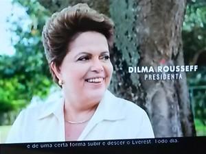 Dilma Rousseff durante o primeiro programa do horário eleitoral na televisão (Foto: Reprodução)