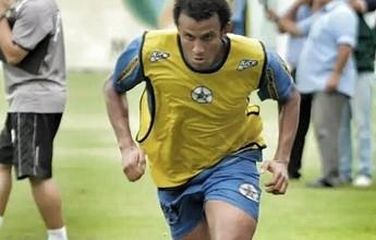 Botafogo acerta a contratação do atacante Geovane Maranhão