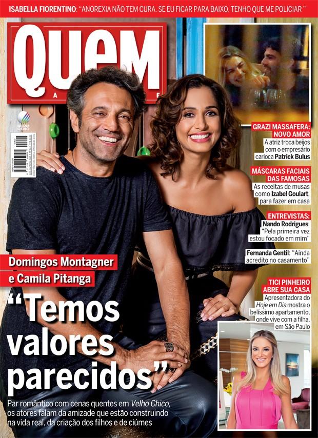 Camila Pitanga e Domingos Montagner na capa da QUEM (Foto: Caua Franco/TV Globo)
