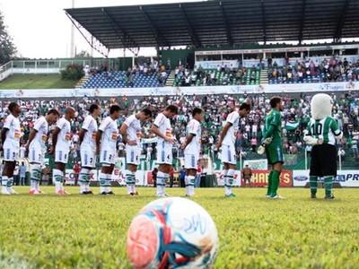 Arapongas time copa do brasil (Foto: Divulgação/Arapongas FC)