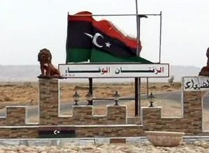 Líbia vai eleger Assembleia Constituinte em 20 de fevereiro (Reprodução / Globo News)