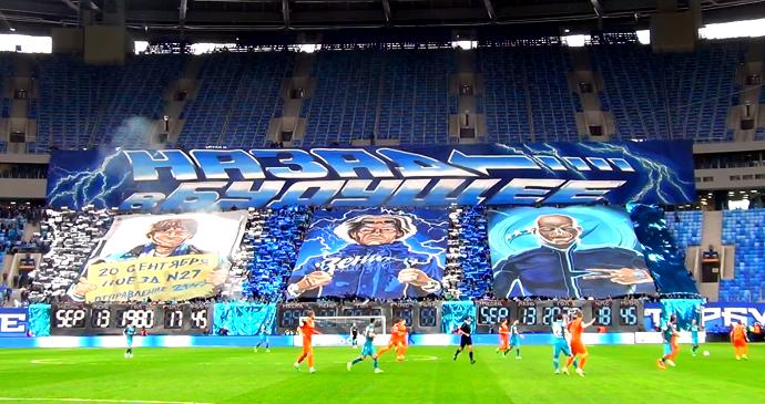 """BLOG: Em inauguração de estádio, torcida do Zenit faz mosaico """"De volta para o futuro"""""""