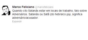Texto publicado no twitter do deputado Marco Feliciano (Foto: reprodução/twitter)