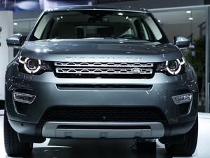 Discovery Sport, da Land Rover (Foto: Caio Kenji/G1)