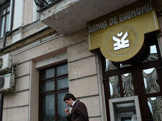 Bancos tiveram de ser resgatados para que economia do país não quebrasse (Foto: Getty)