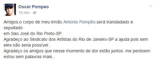 Oscar Pompeu (Foto: Reprodução/ Facebook)
