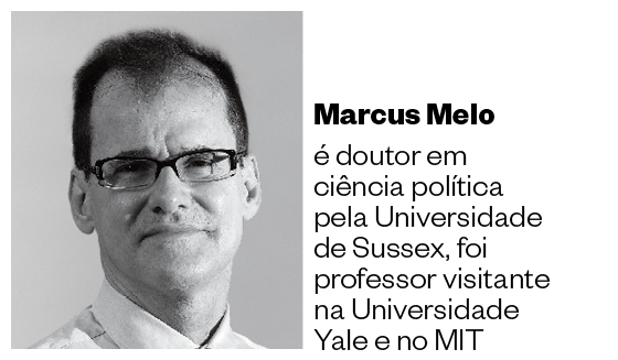 Marcus Melo  (Foto: Arquivo pessoal )