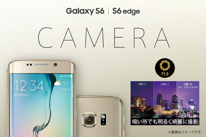 Samsung retirou seu próprio nome do S6 que será vendido no Japão (Foto: Reprodução)