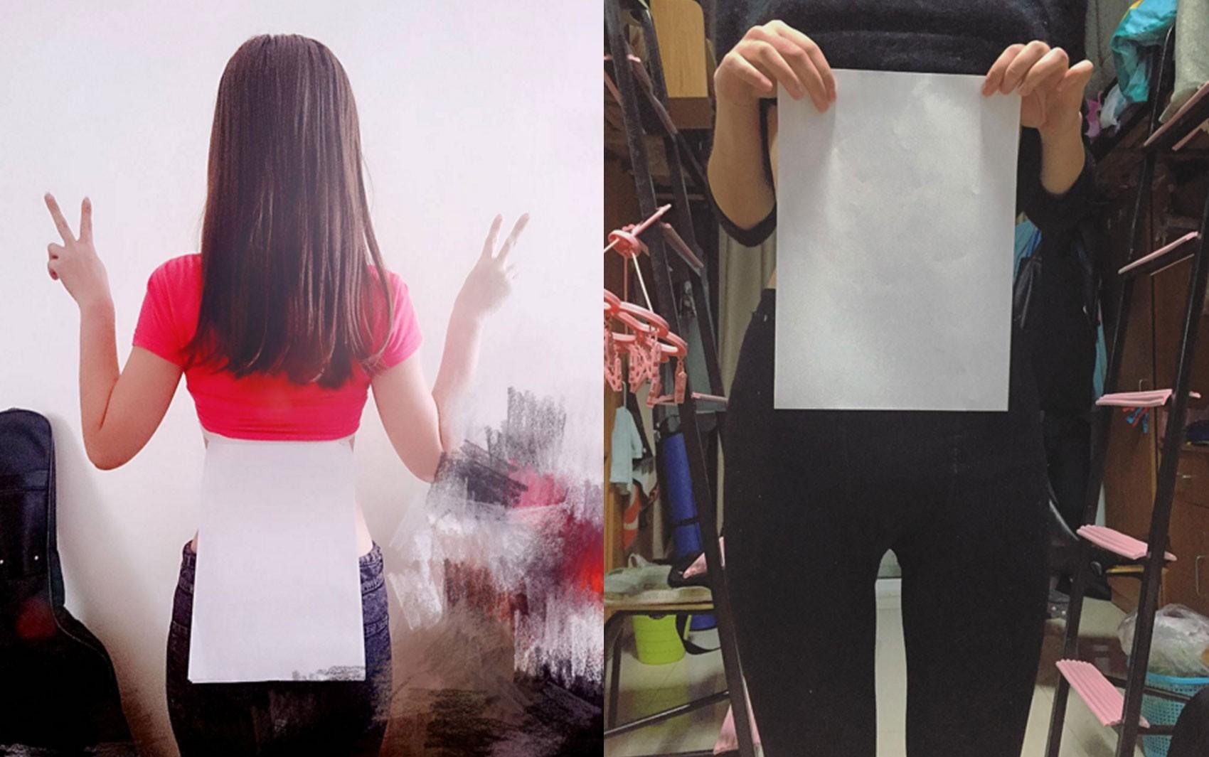 Chinesas postam fotos do 'Deasfio da cintura A4' (Foto: Reprodução/Instagram/elzawan/lynzeroone)
