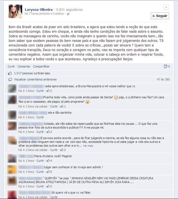 Laryssa Oliveira  (Foto: Facebook / Reprodução)