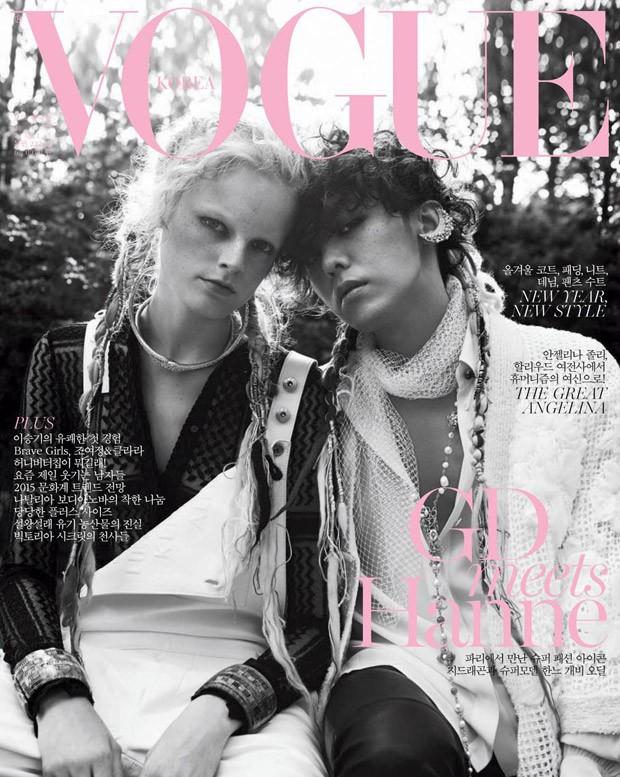 Vogue Taiwan (Foto: Reprodução)