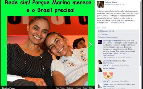 Heloisa Helena - o anúncio está no Facebook (Foto: Reprodução)