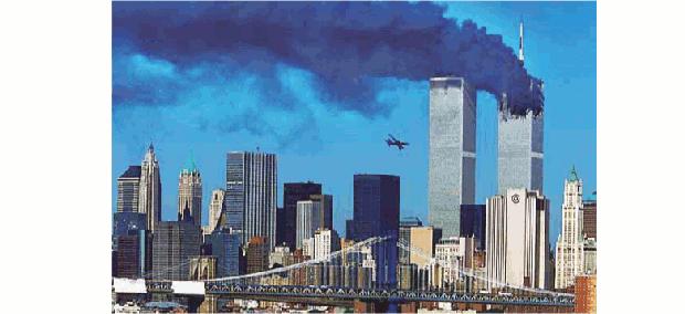 Fato ocorrido em 11 de setembro de 2001 (Foto: Reprodução/UERJ)