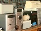 Mutirão quer recolher 6 toneladas de lixo eletrônico em Ribeirão Preto, SP