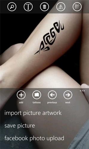 tattoo tester
