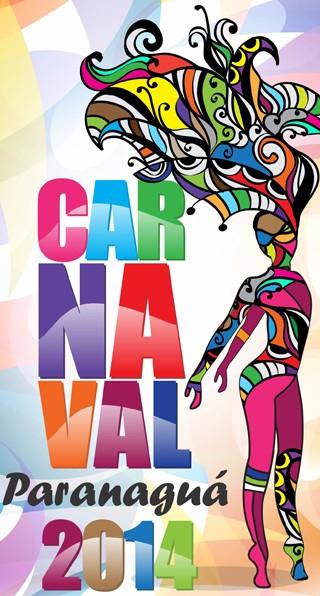 Carnaval Paranaguá 2014 (Foto: Divulgação/ Prefeitura de Paranaguá)