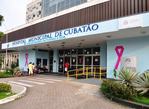 Funcionários deverão ser mantidos com nova gestora (Foto: Aderbau Gama/Prefeitura de Cubatão)