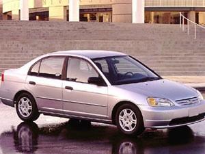 Honda Civic 2001 (Foto: Divulgação)