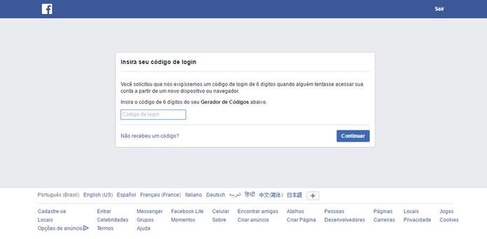 Código precisa ser digitado em verificação de login no Facebook (Foto: Reprodução/Barbara Mannara)