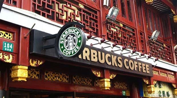 Startbucks chinês: empresa tem planos ambiciosos para o país asiático (Foto: Reprodução)
