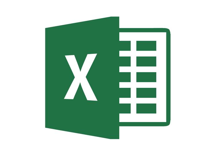 Função SE é uma das mais usadas do Microsoft Excel (Foto: Divulgação/Microsoft) (Foto: Função SE é uma das mais usadas do Microsoft Excel (Foto: Divulgação/Microsoft))