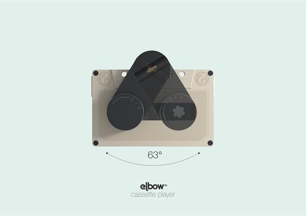 Gadget promove retorno à fita cassete (Foto: Divulgação)