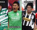 Japoneses na Europa em 2014-15: Parte 1 - Inglaterra, Holanda, Bélgica, Portugal e Romênia