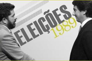 Lula e Collor, eleições 1989 (Foto: Divulgação)