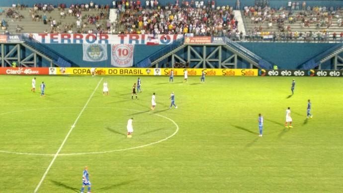 bahia; nacional; estadio colina (Foto: Jayme Brandão/ Divulgação/ EC Bahia)