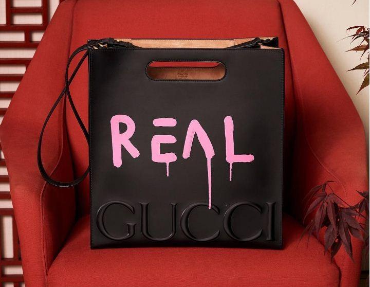 Gucci  (Foto: Divulgação)