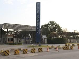 GM suspende funcionamento nesta terça-feira em São José (Foto: Carlos Santos/G1)