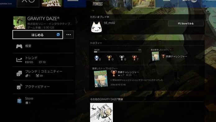Exemplo da nova interface de troféus no PS4 (Foto: Divulgação/Sony)