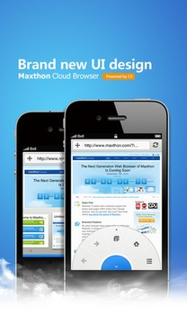 screenshot de Maxthon Browser