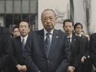 Marca de picolé pede desculpas por subir preço no Japão após 25 anos