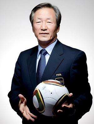 Chung Mong-joon -  milionário que quer ser candidato a presidencia da FIFA (Foto: Reprodução / FIFA)