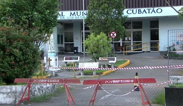 Hospital Municipal de Cubatão (Foto: Reprodução/TV Tribuna)