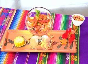 Ceviche Peruano Abrasileirado (Foto: Reprodução/ RPC)