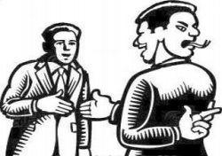 Cinismo, hipocrisia (Foto: Arquivo Google)