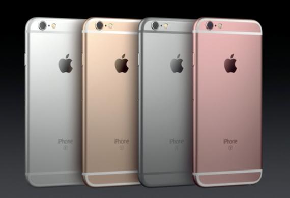 Uma das novidades é a cor ouro rosa (Foto: Reprodução)