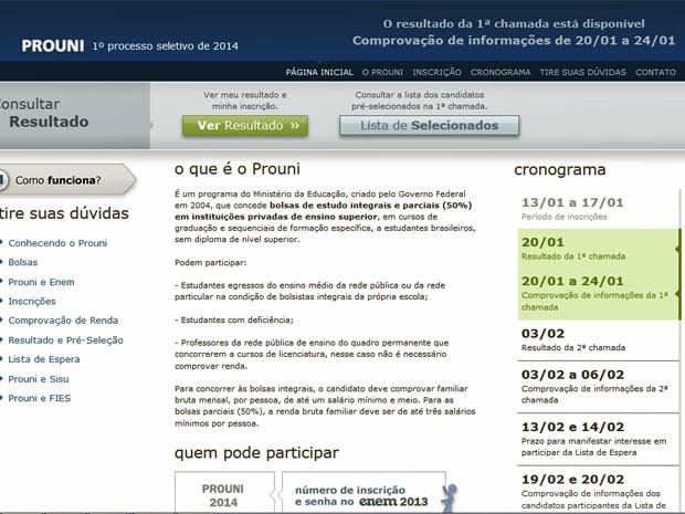 Tela do sistema do Prouni 2014; resultados estão no ar (Foto: Reprodução)