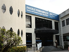 Fiocruz Pernambuco (Foto: Divulgação/ Ascom Fiocruz PE)