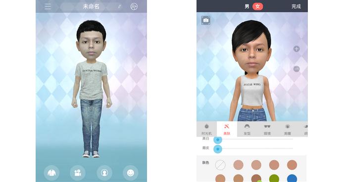 App chinês permite mudar cor de pele, cabelos e roupas (Foto: Reprodução/ Raquel Freire)